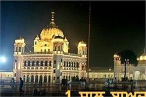 1 year kartarpur sahib corridor political turmoil saanjh umeed