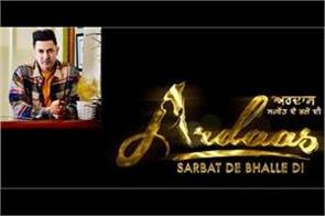 gippy is all set to take ardaas legacy forward with ardaas sarbat de bhalle di
