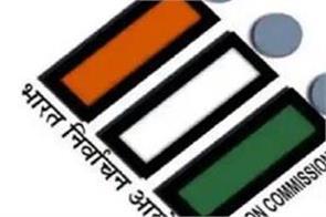 election commission  municipal elections
