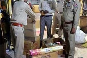 jalandhar police raid partap bagh crackers recovered