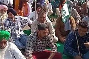 farmers protest against central government jalandhar