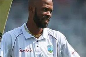roston chase  west indies test team  vice captain