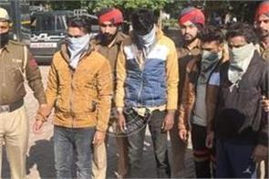 jalandhar rural police arrested 4 smugglers