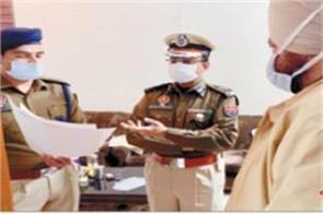 ludhiana murder case
