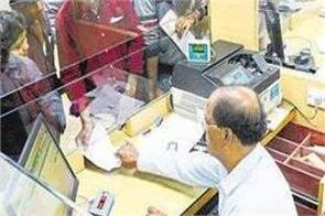 diwali gift to customers of these government banks