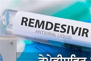 who warns against using remedisvir for covid 19 treatment