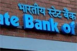 sbi integrates yono agriculture with iffco e market