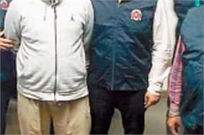 vigilance bureau  bribery  asi  arrested hoshiarpur