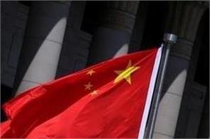 china hong kong issue