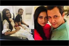 shweta tiwari and her ex husband controversial news