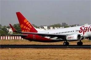 adampur airport spicejet mumbai new flight