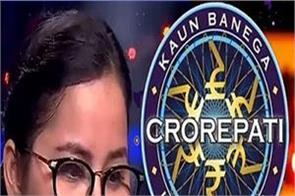 kbc 12  nazia nasim becomes first crorepati of the season