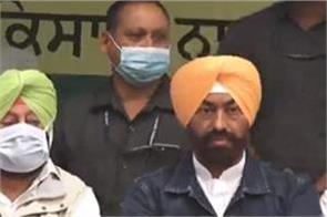 captain amarinder singh  parminder dhindsa  sukhpal khaira