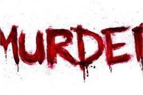 woman murder in patiala