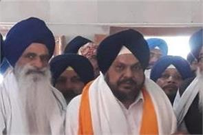 shiromani akali dal  rosy barkandi  meeting  sri muktsar sahib