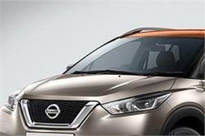 nissan india announces expansion of dealership