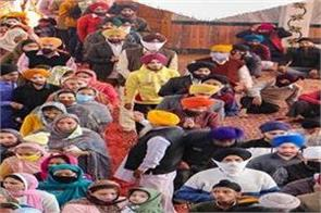 guru parub celebrated in kashmir