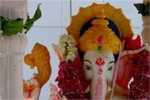 wednesday dharm shri ganesh ji aarti