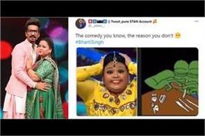 bharti singh trolled by people on social media
