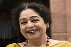 actress kirron kher injured