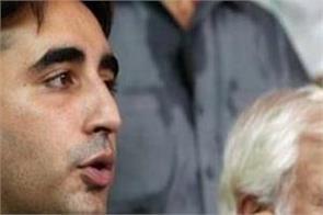 pakistan  s pm imran khan is a liar  bilawal bhutto