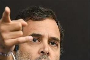 supreme court rahul gandhi wayanad seat petition dismissed