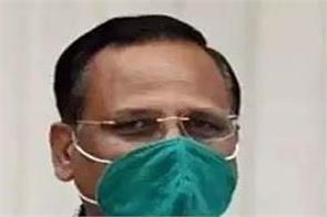 delhi satyendar jain lockdown coronavirus