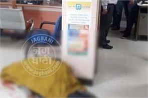 uco bank loot case jalandhar adampur gun firing
