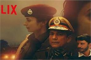 indian web series   delhi crime    wins best drama series award