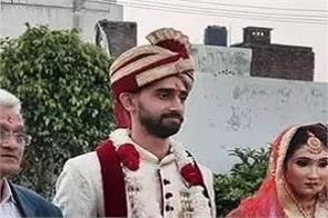 police dowry son marriage 11 lakh rupee