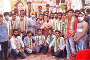 youth join congress
