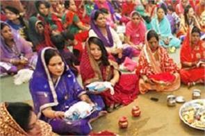 karva chauth 2020 suhagans fasting time puja muhurat