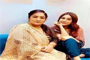 photos shared by shahnaz with her mother went viral on social media