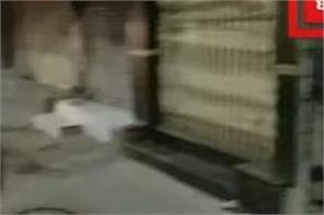 marriage swift car loot case amritsar