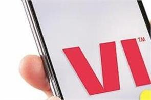vodafone idea 269 rupees prepaid plan offering 56 days validity