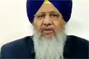 sgpc made a big announcement in favor of the farmers