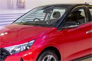 new hyundai i20 launched in india