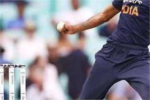 india vs australia  hardik pandya  bowls  first time