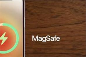 apple iphone 12 mini will offer peak charging speed