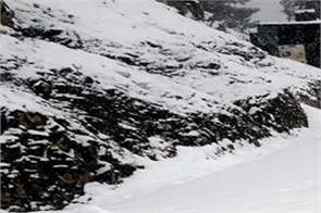 jammu and kashmir  heavy snowfall mughal road blocked