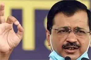 arvind kejriwal farmer support hunger strike