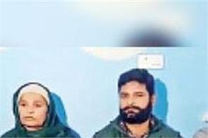 justice shauria chakra delhi balwinder singh sandhu