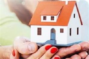 want to sell mortgaged property then know the process