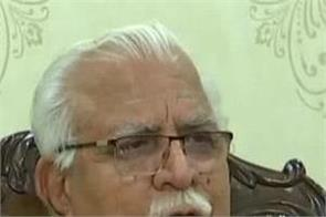 central government manohar lal khattar talks agricultural law