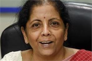 finance minister announces rs 900 crore grant for covid 19 vaccine