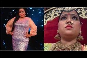 bharti singh new look after getting bail