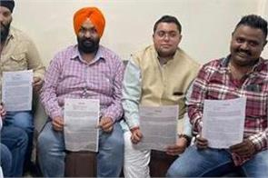 peoples write a letter to gobind singh longowal
