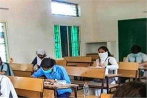 haryana government school closed till 30 november