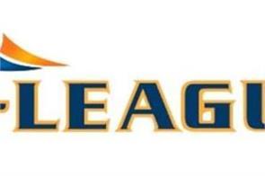 i league 2020 21  january 9  start  all india football federation