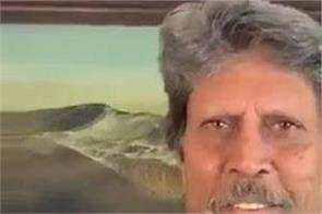 kapil dev  people  congratulations happy diwali